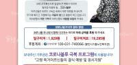 주석 2020-07-12 114836.png